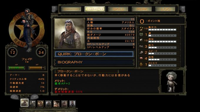 Wasteland 2: Director's Cut_20160902213914