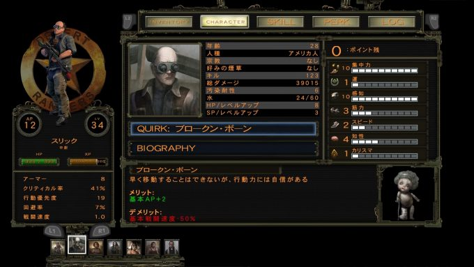 Wasteland 2: Director's Cut_20160902214125