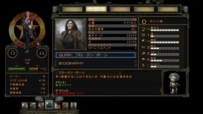 Wasteland 2: Director's Cut_20160902214557