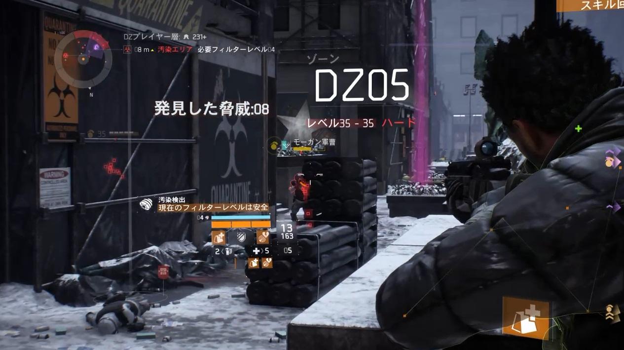 ディビジョン-ダークゾーン-ザ・ピット-3