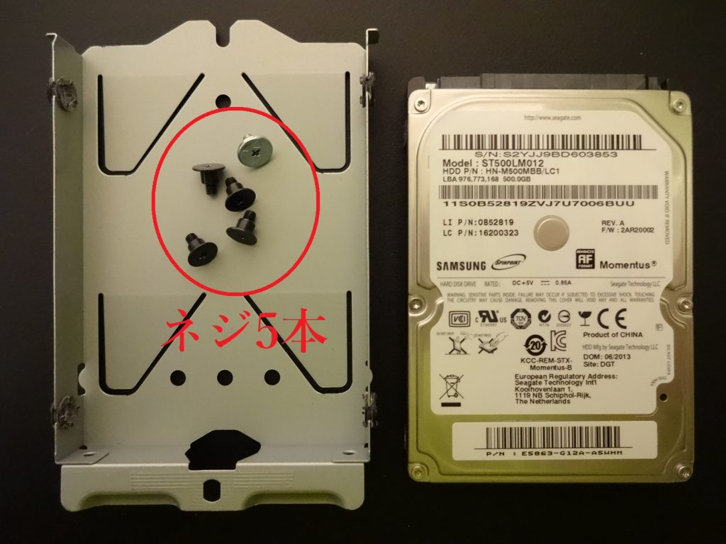 9 1024x768 - PS4本体の内蔵HDDやSSDを取り外す方法【画像で解説】
