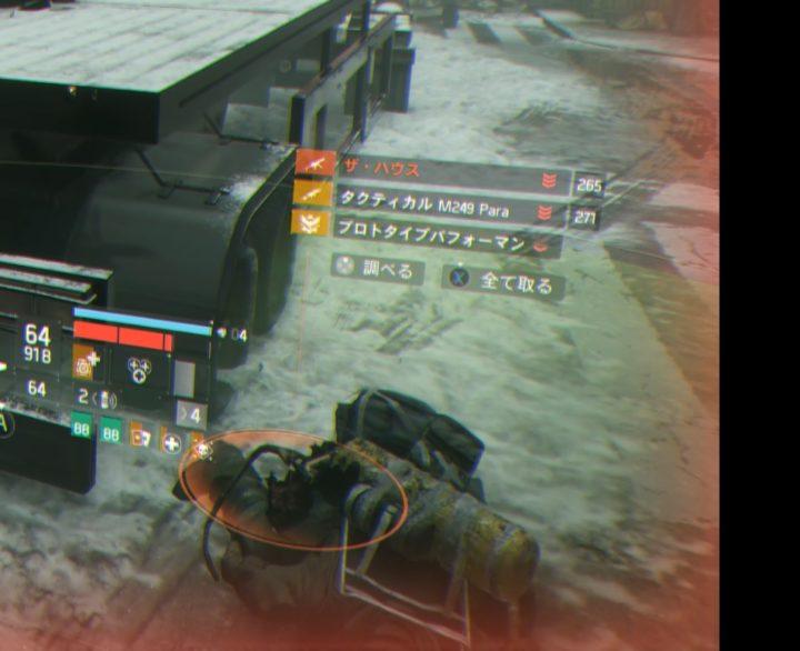 【ディビジョン】ダークゾーンで入手のエキゾチック武器+防具一覧 ザ・ハウス