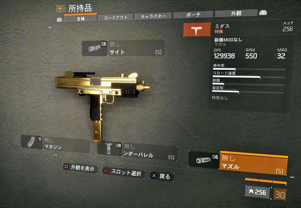 3c7742667af1b4f50ac9719a6bf49111 - 【ディビジョン】ダークゾーンで入手のエキゾチック武器+防具一覧