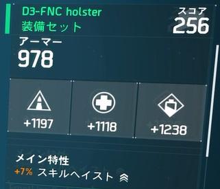 「D3-FNC」バリスティックシールドのホルスター