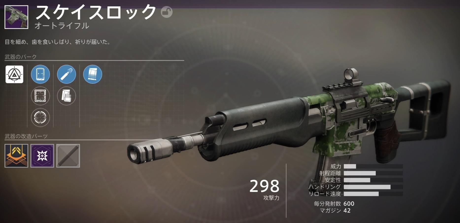 フォール 2 武器 タイタン
