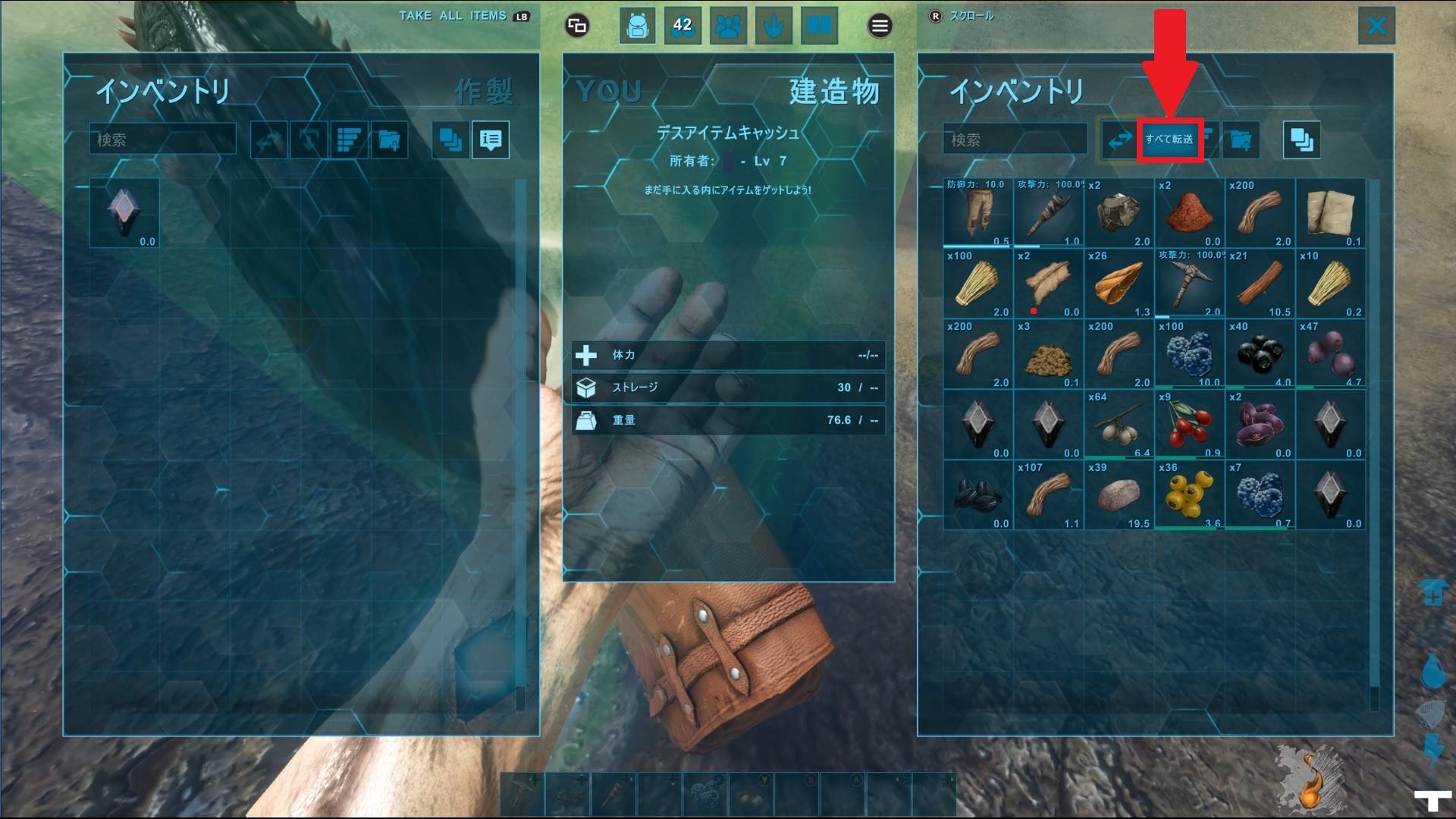 11c92616e38d9a20bf8eafd1550e56dc - 【ARK Survival Evolved】序盤攻略【究極の恐竜時代を生き抜く!】