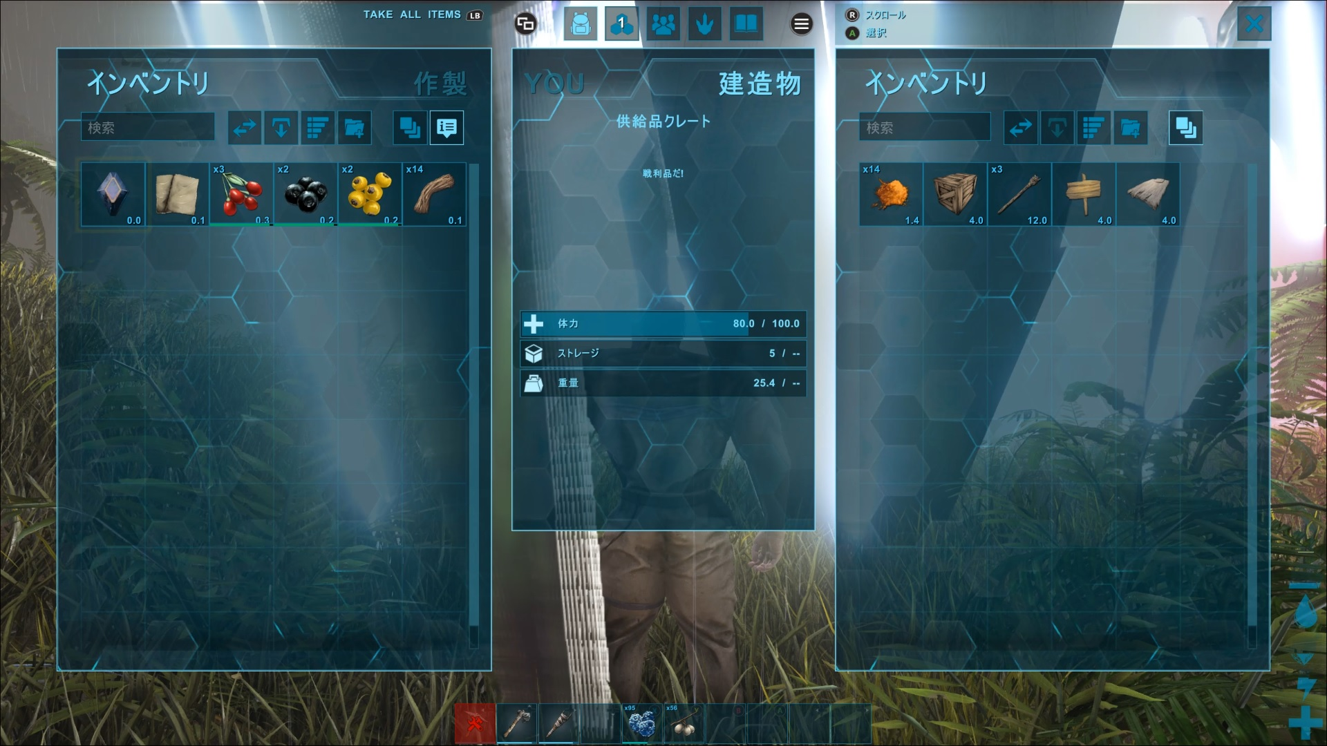 88289a9369f2da8c0f6bf27505d18fbb - 【ARK Survival Evolved】序盤攻略【究極の恐竜時代を生き抜く!】