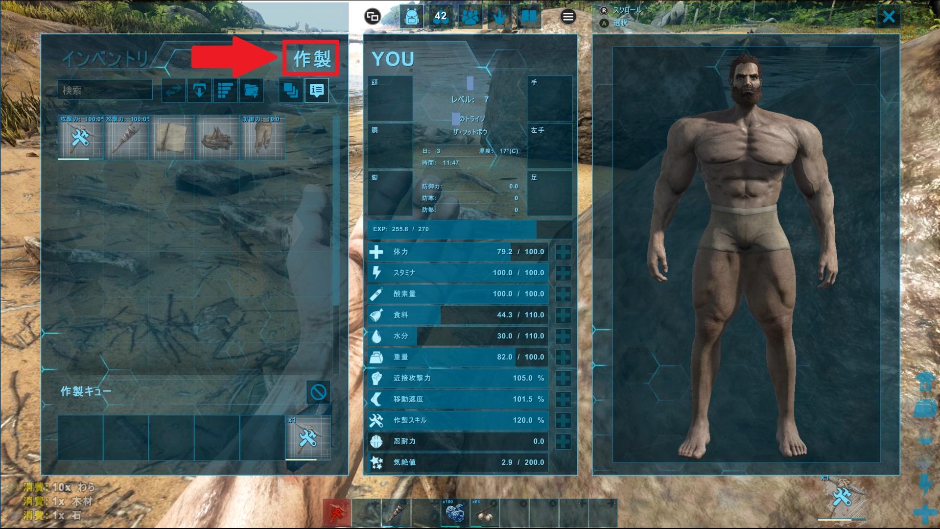 c6ceb5e8e442764f1eeb142881190010 - 【ARK Survival Evolved】序盤攻略【究極の恐竜時代を生き抜く!】