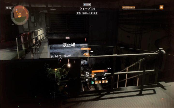 【ディビジョン】レジスタンス キャリア ソロ 12ウェーブ 攻略法【動画あり】汚染レベル5
