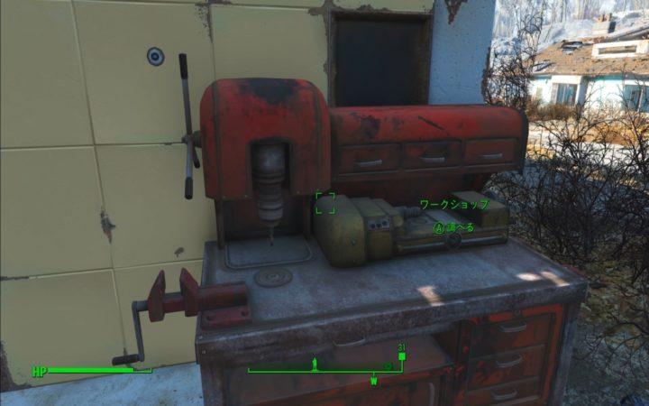 1【Fallout 4】クラフトのやり方と工業用浄水器の作り方【水大量生産】ワークショップ