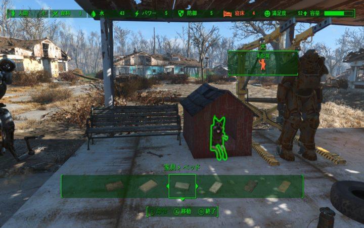 16【Fallout 4】クラフトのやり方と工業用浄水器の作り方【水大量生産】犬小屋