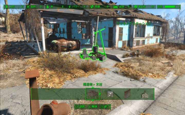 7【Fallout 4】クラフトのやり方と工業用浄水器の作り方【水大量生産】クッキングステーション