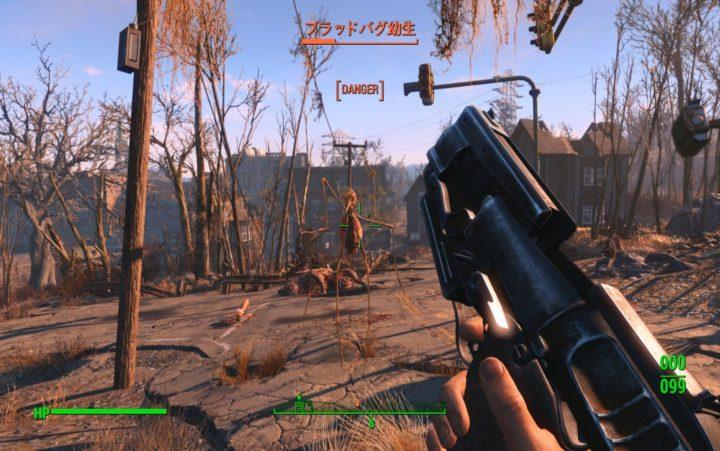 【Fallout 4】初心者向き序盤攻略法【楽しい!まで最速到達!】18 ブラッドバグ幼生