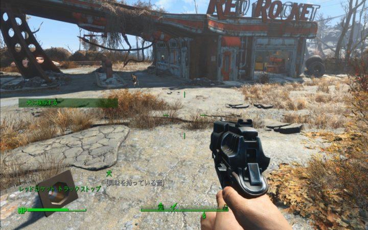 【Fallout 4】初心者向き序盤攻略法【楽しい!まで最速到達!】16 ドッグミート