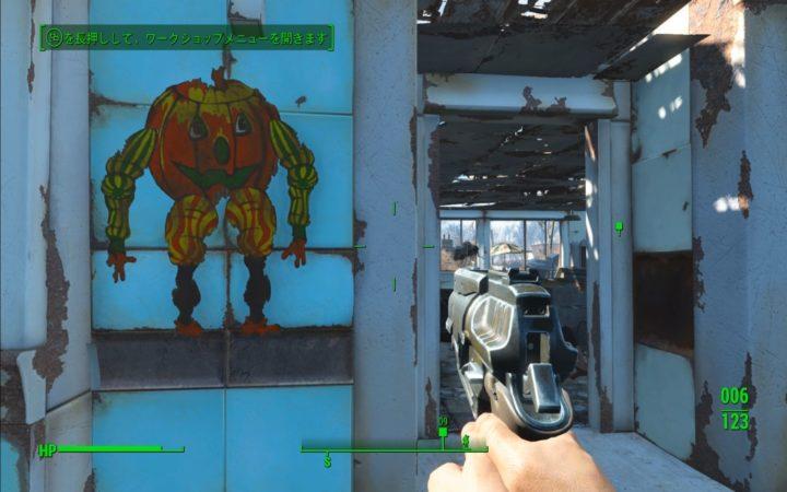 【Fallout 4】初心者向き序盤攻略法【楽しい!まで最速到達!】15 ブロートフライ