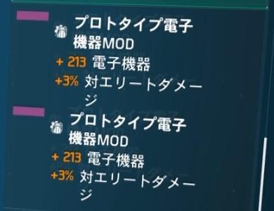 【ディビジョン】ロンスタ6コマンディングシグネチャー連発ビルド 5