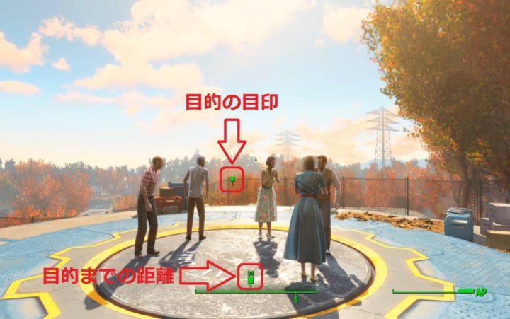 【Fallout 4】初心者向き序盤攻略法【楽しい!まで最速到達!】4 ボルト111